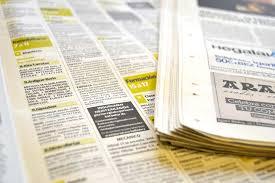 Publizitatea egunkarietan - Diario Vasco, El correo, Noticias de Gipuzkoa, etc.
